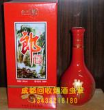 成都高价回收10年红花郎